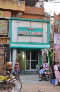 Shree A C Market